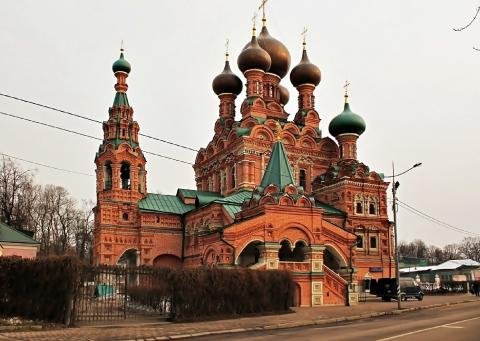 tłumaczenia język rosyjski Wrocław